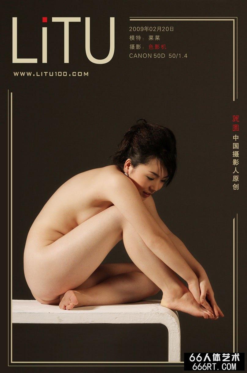 裸模莱莱09年2月20日室拍作品