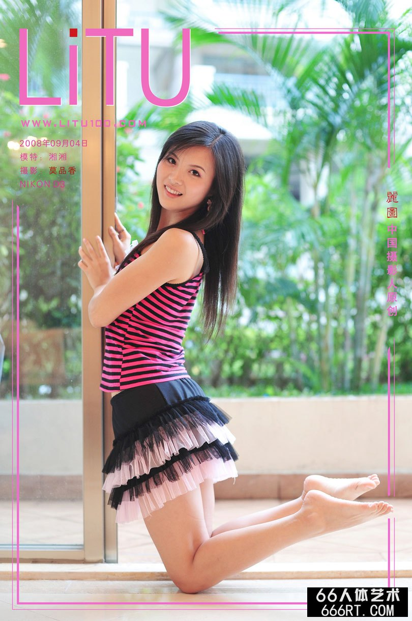 嫩妹湘湘08年9月4日棚拍稚嫩短裙写照_小嫩嫩的水10p