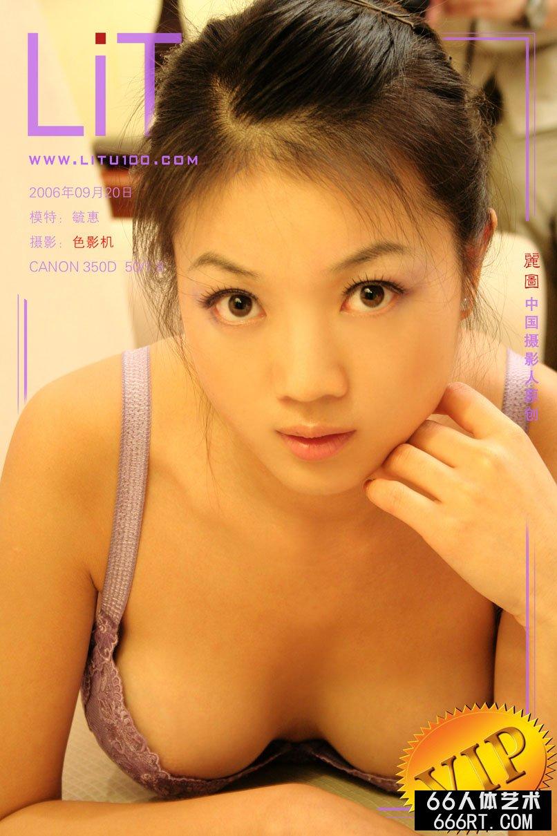 名模毓蕙06年9月20日棚拍丝袜泳装_GOGO人休艺术高清
