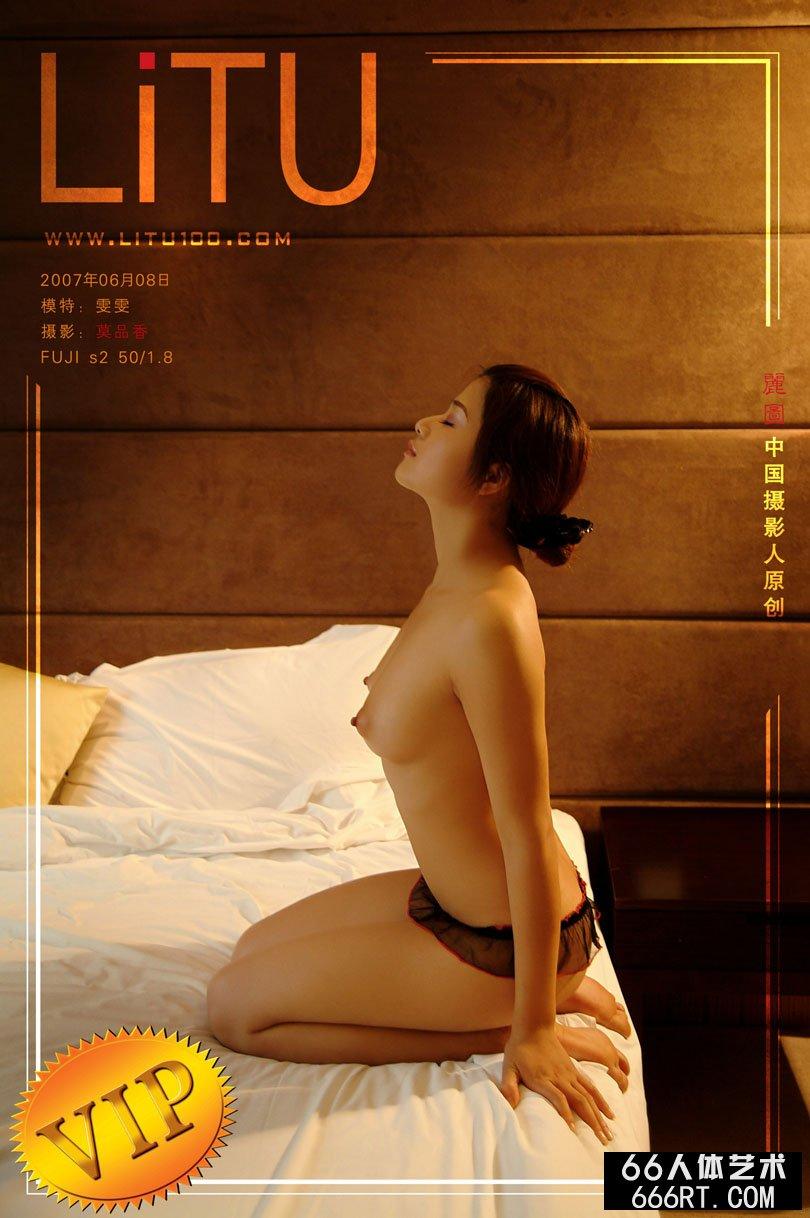 阿里人体艺术照片,丰润的美模雯雯棚拍情趣内裤人体