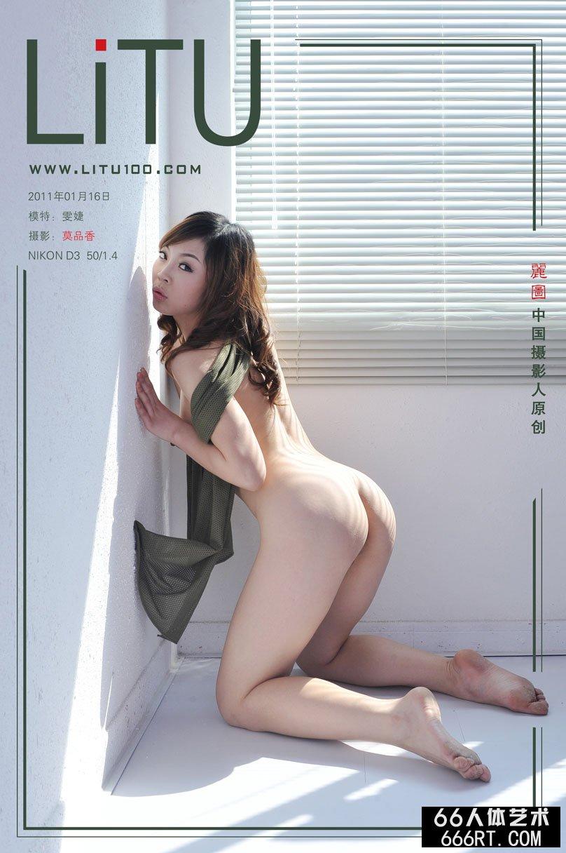 精品裸模雯婕11年1月16日棚拍诱惑人体