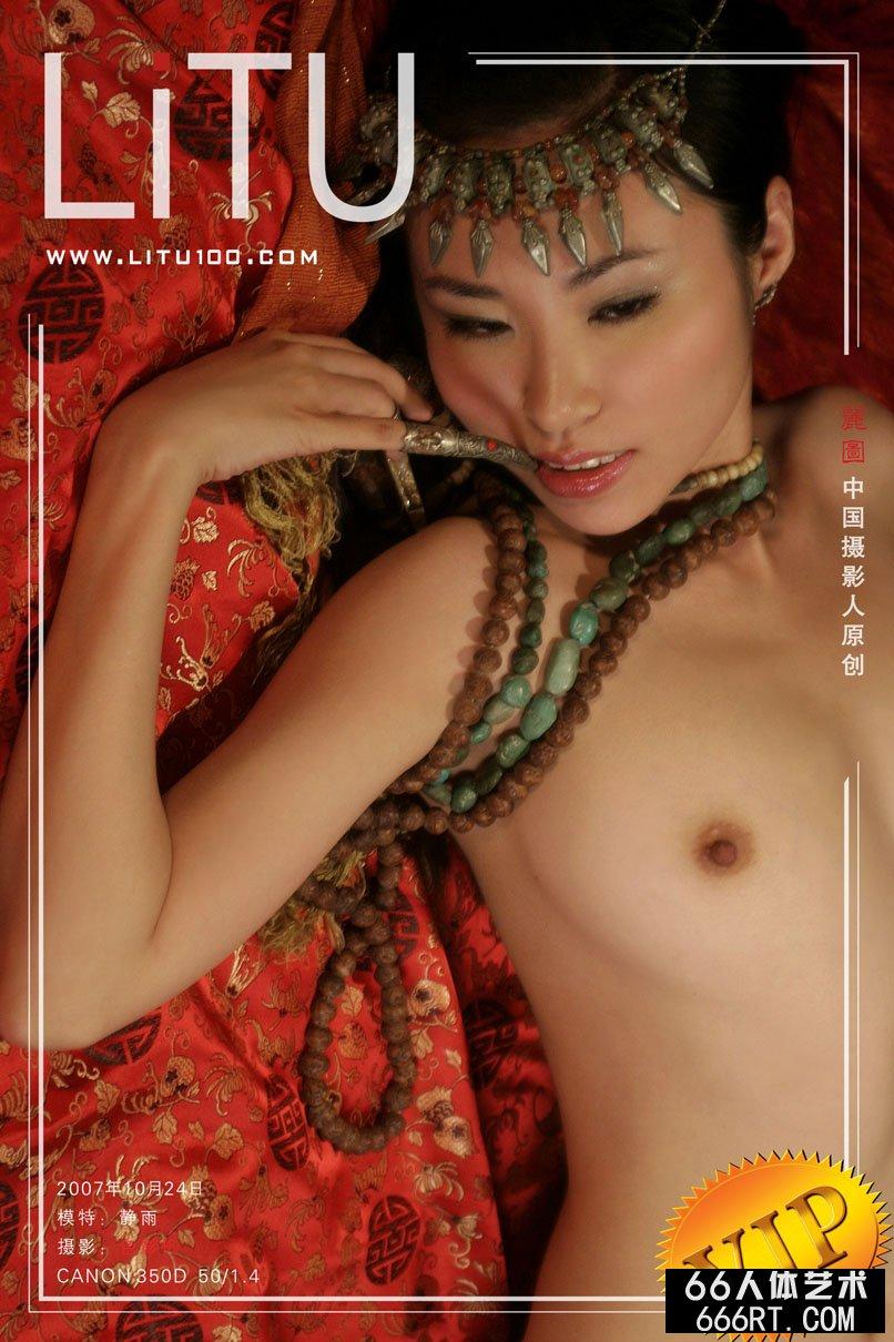 身材热辣的静雨07年10月24日室拍_男人人体艺术图片